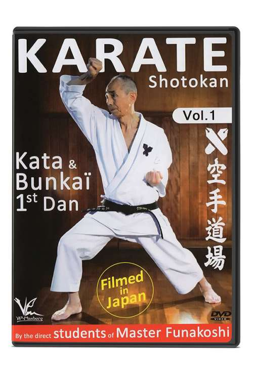 Vol: 1 - Shotokan Kata Bunkai 1