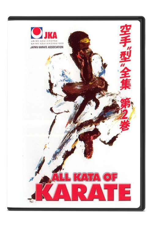 JKA Standard Kata - All Three Volumes